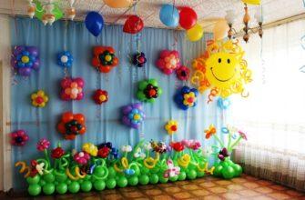 украшение детского праздника своими руками фото 10