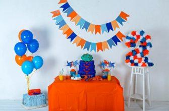 украшение детского праздника своими руками фото 15