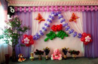 украшение детского праздника своими руками фото 3