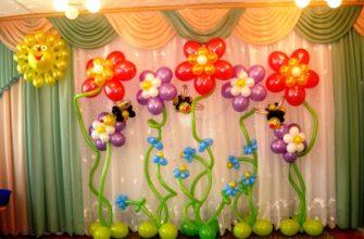 украшение детского праздника своими руками фото 44