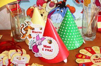 украшение детского праздника своими руками фото 47